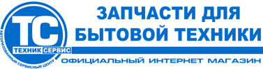 "ZipBase.ru - Сервисный центр ""Техник Сервис"""